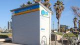 עמדת תשלום אחוזות החוף סגורה